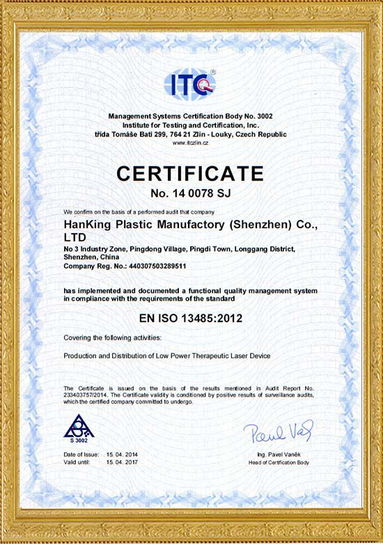 ISO13485-2012